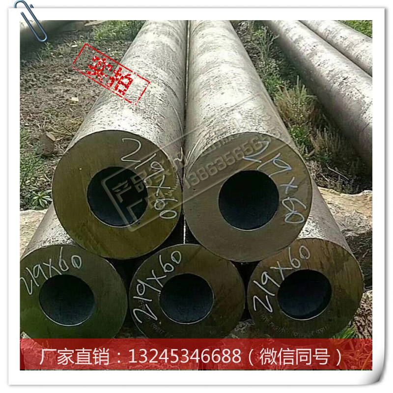 black steel tube